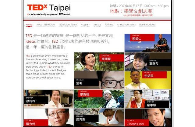 TEDxTaipei-2009a3