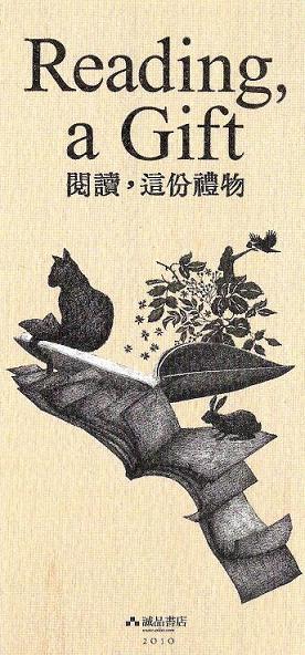 card-2010b3