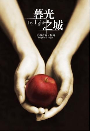twilight-01b