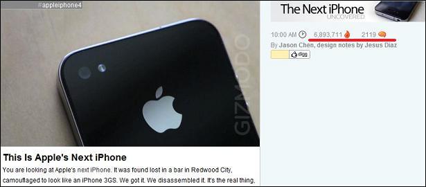 iphone-gizmodo-20100421a2