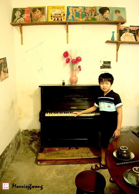 s.miki piano & angus