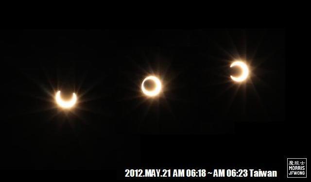 Solar Eclipse 2012 Taiwan Annular 日環蝕