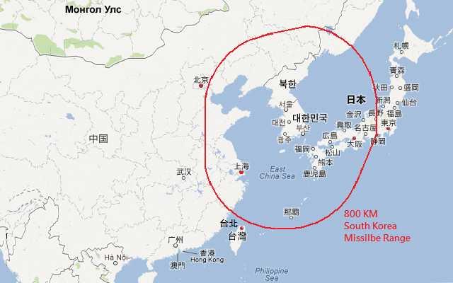 korea-800-km-missile