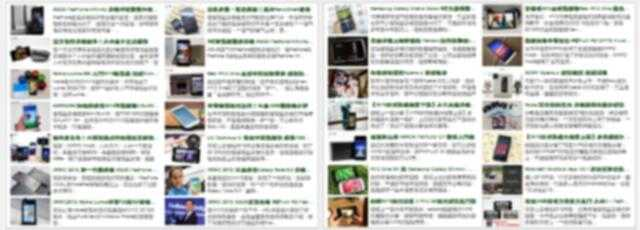 samsgun scandal taiwan forum