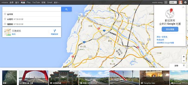 new google map gps spot function