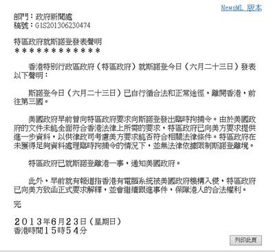 snowden-HK-press-release-001a