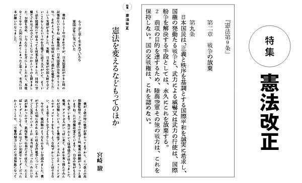 info-04a
