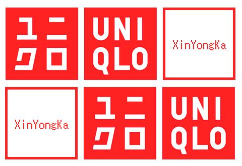 uniqlo-xinyongka-01a