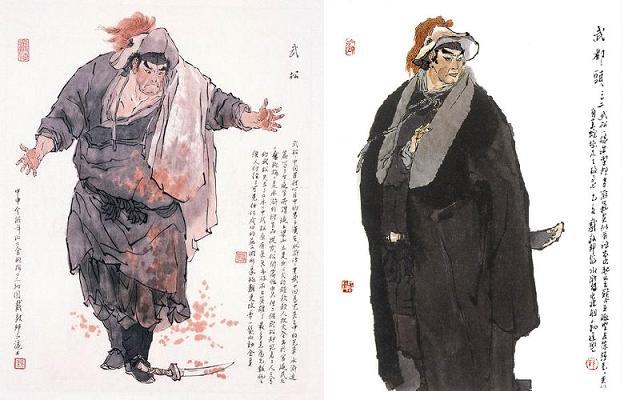 武松-水滸傳-02a
