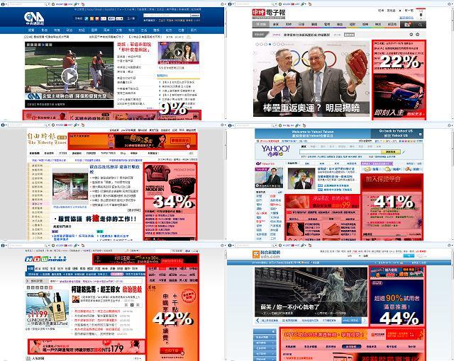 taiwan-news-site-004a