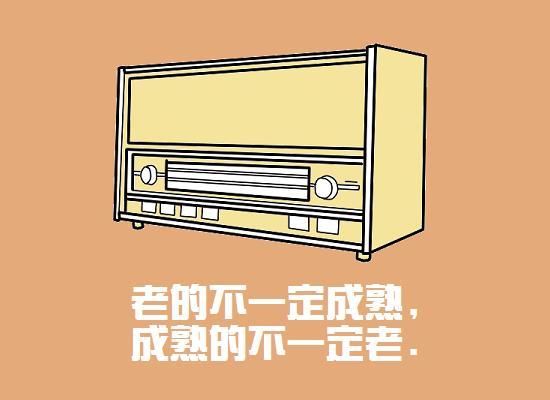 radio-old-02a