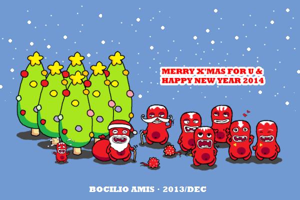 Xmas-bocilio-amis-2013-600x400