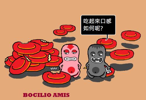 bocilio-amis-20140111-A02aS