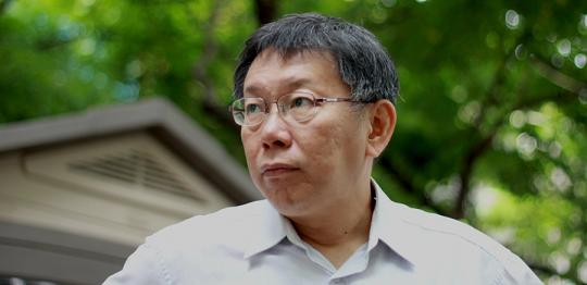 柯文哲 2014 台北市長