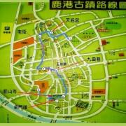 lukang-map-trip