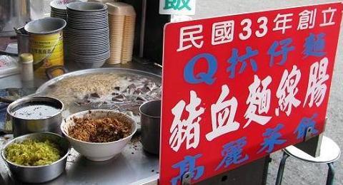 鹿港小吃 老全豬血湯麵線