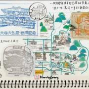 scan-nana-98-02a-u2